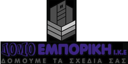 logo-domoemporiki-500χ250_center-logo